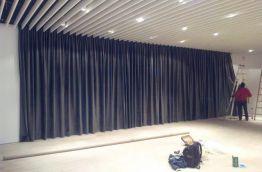 Cortina Tradicional cortinatecnica